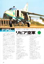 Koku Fan Page 1