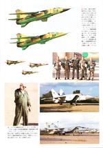Koku Fan Page 2