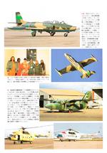 Koku Fan Page 4
